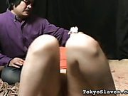 Bondage Beginning