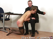 Thrashed bottom of a secretary in stockings